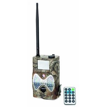 Boskon Guard BG 530, 940IR, MMS, E-POST
